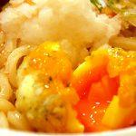 粉太製麺 南店(こたせいめん)