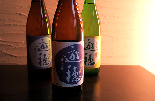 純米吟醸酒 遊穂(ゆうほ)  [御祖(みおや)酒造]