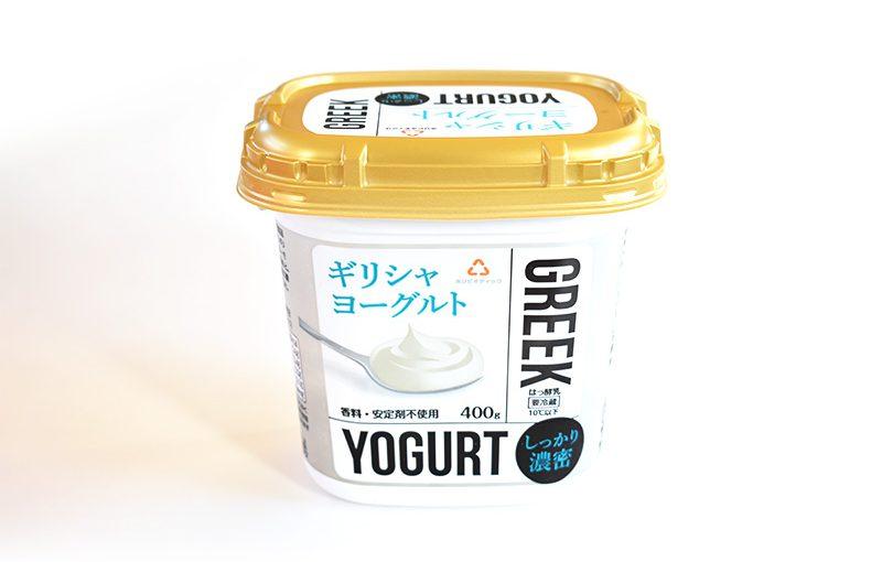 只今腸活中!石川県のメーカー ホリ乳業が作るヨーグルトが美味過ぎる